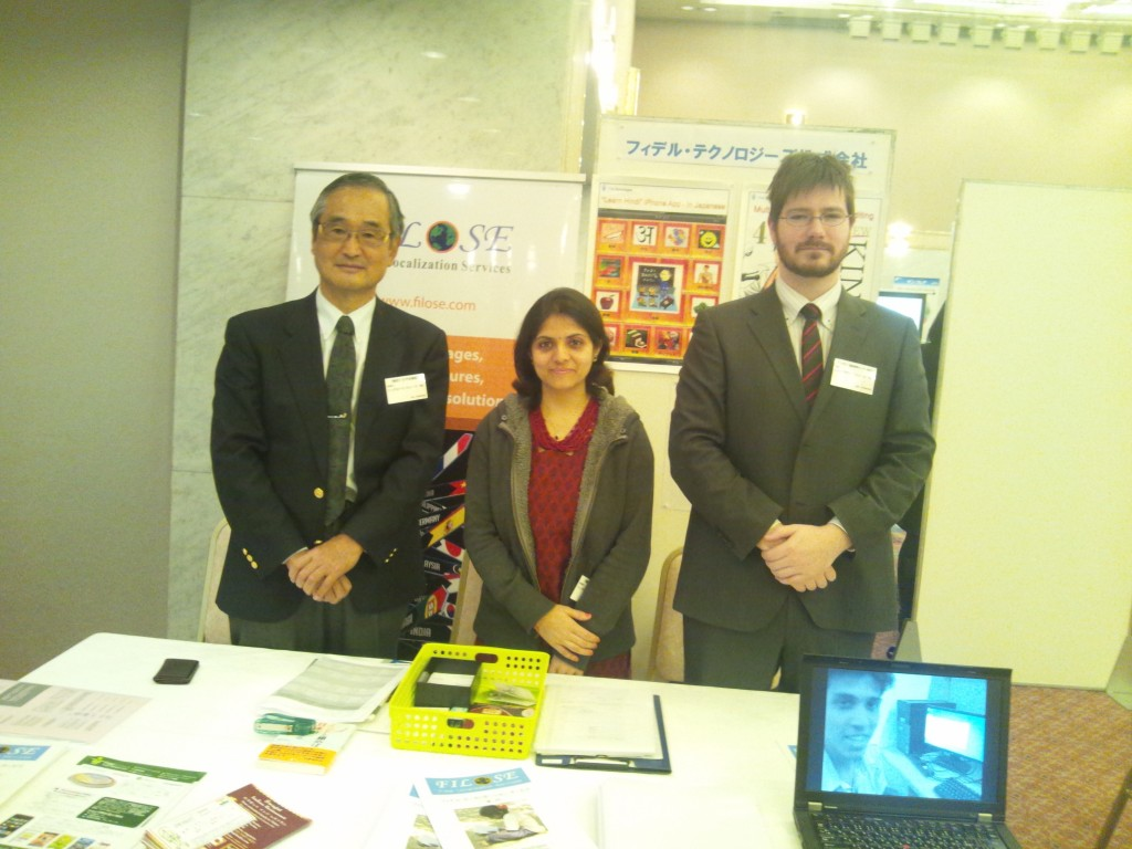 Kawashima-san, Archana-san and Evan-san at JTF