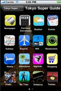 Tokyo Guide iPhone App Menu