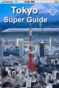 Tokyo City Guide on iPhone