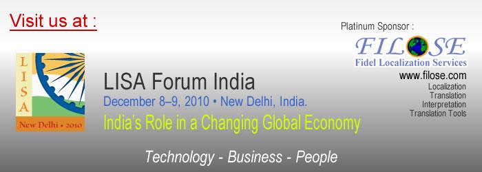 LISA Forum 2010, December 8, New Delhi, India