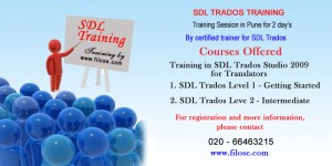 SDL Trados Training on 20-21 August, 2011, in Pune