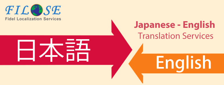 Japanese Translations, English Japanese Document Translation, Experienced Japanese Translators