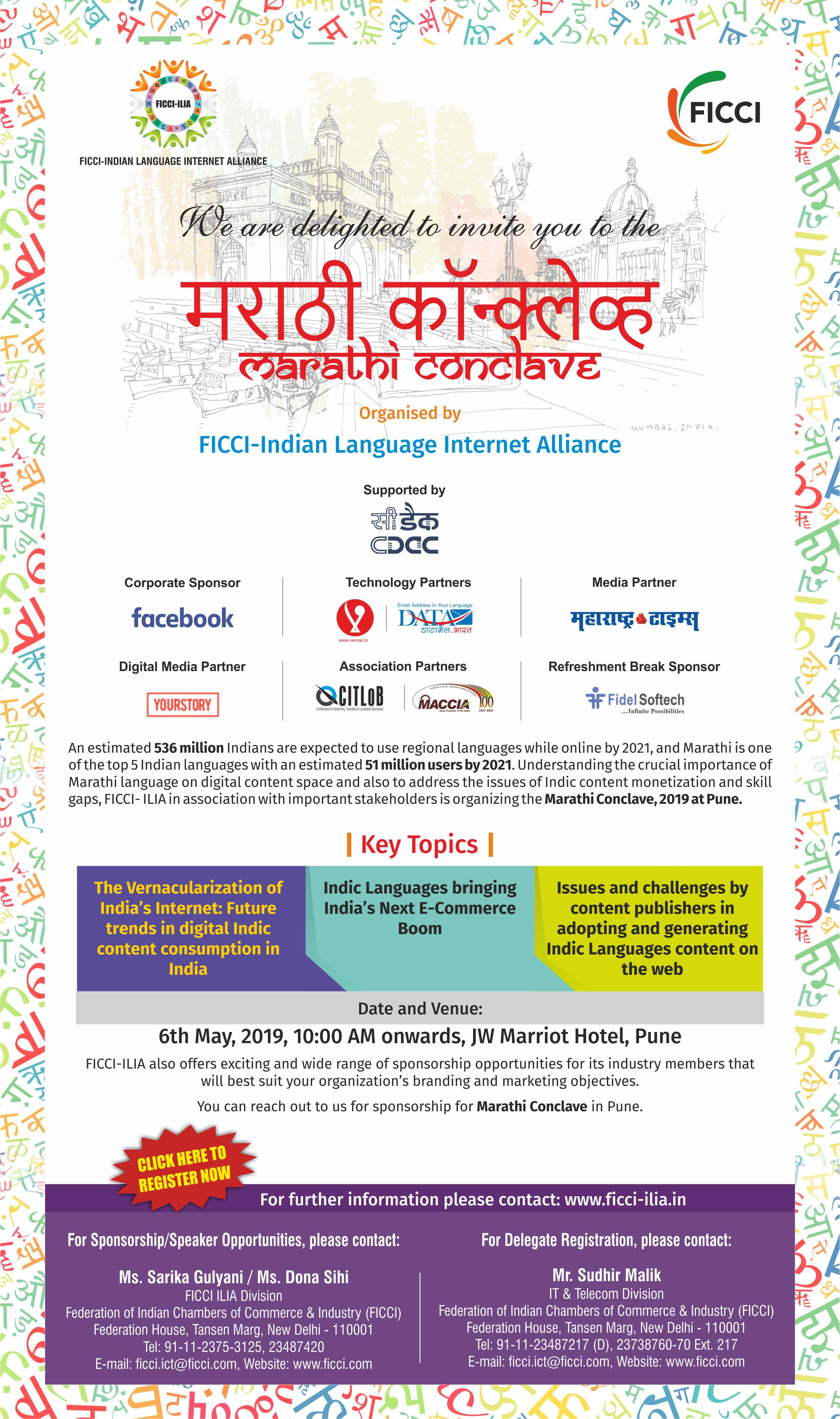 Marathi Conclave by FICCI