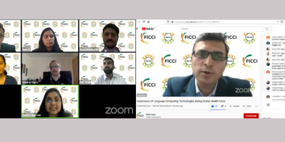 FICCI Webinar – Fidel CEO, Mr. Sunil Kulkarni in the panel discussion