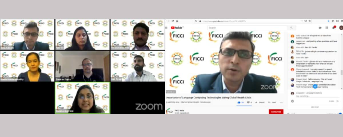 FICCI Webinar – Fidel CEO, Mr. Sunil Kulkarni in the panel discussion