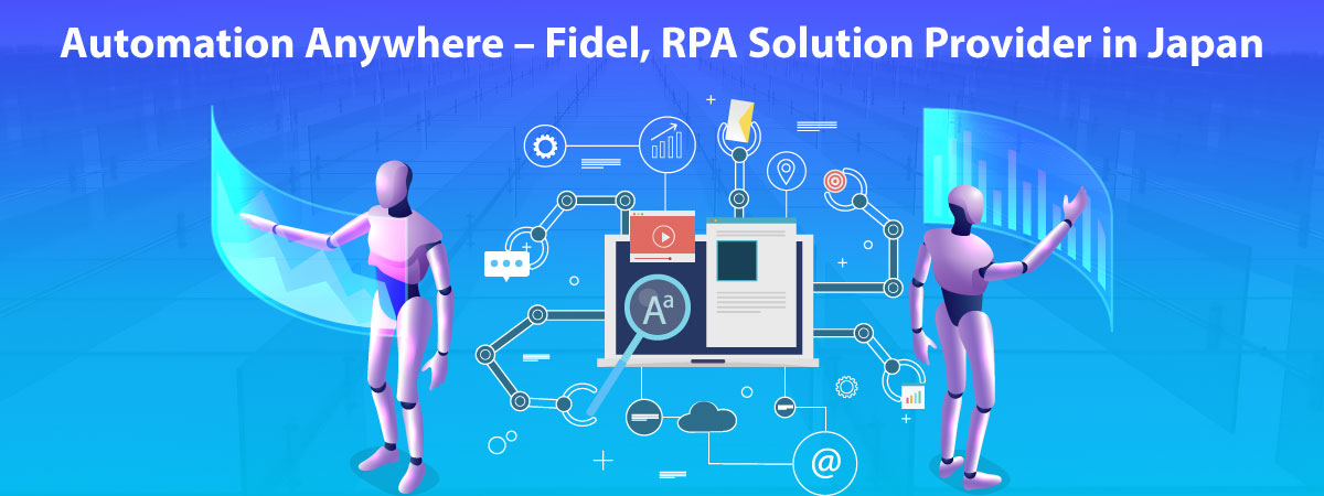 automation-anywhere-japanese-rpa-provider in japan