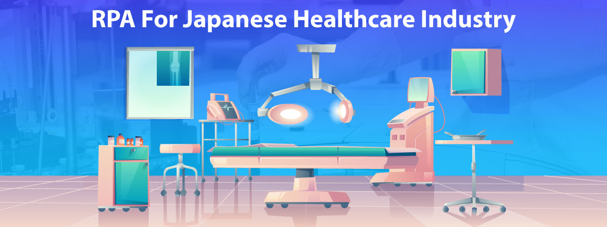 rpa-for-japanese-healthcare-industry in japan