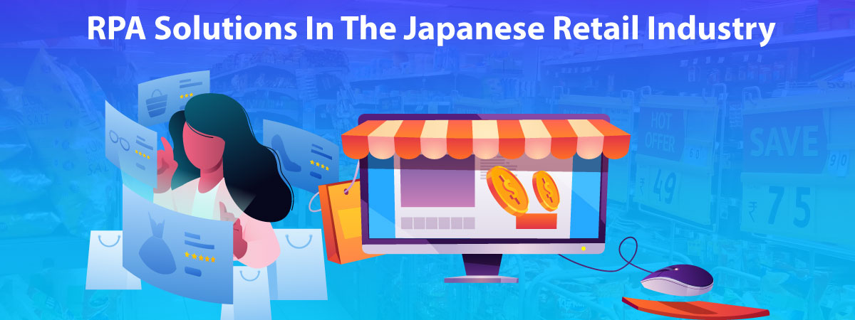 rpa for retail industry in japan